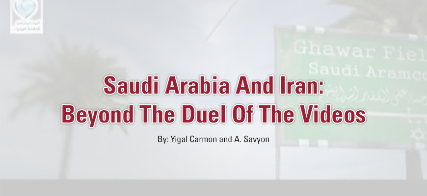 Saudi Arabia And Iran: Beyond The Duel Of The Videos