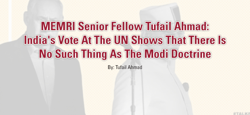 MEMRI Senior Fellow Tufail Ahmad: India's Vote At The UN Shows That There Is No Such Thing As The Modi Doctrine