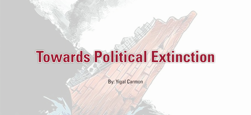 Towards Political Extinction