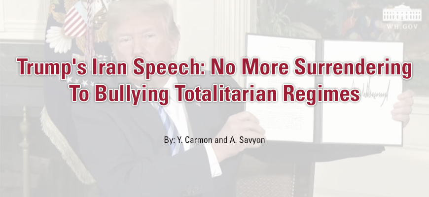 Trump's Iran Speech: No More Surrendering To Bullying Totalitarian Regimes