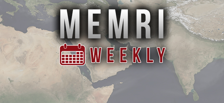 The MEMRI Weekly: October 5, 2018-12, 2018