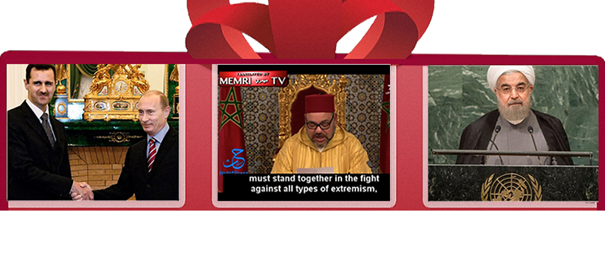 10 REASONS TO MAKE AN END-OF-YEAR DONATION TO MEMRI