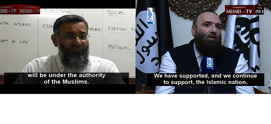 Editor's Picks From The MEMRI TV Archives: British Islamists Supporting Jihad
