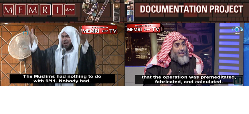 Editor's Picks: Clips From The MEMRI 9/11 Archives Series