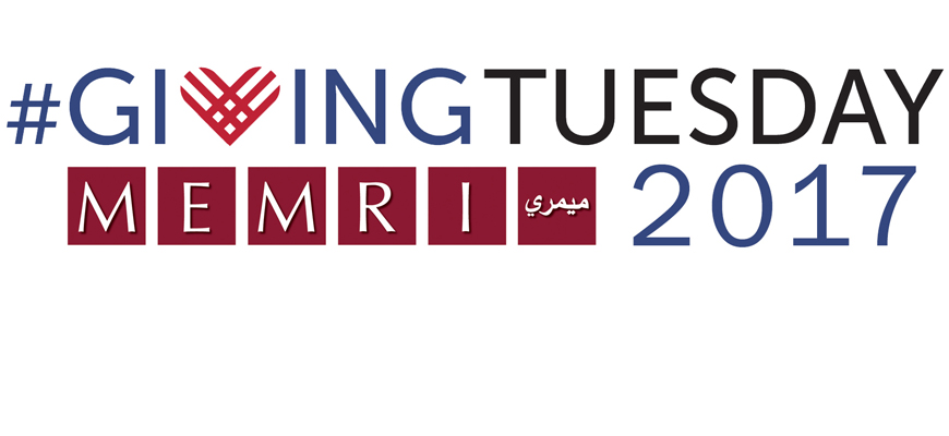 Today Is #GivingTuesday – Please Donate, So MEMRI Can Continue Its Vital Work