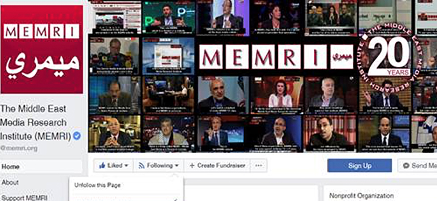 How To Keep MEMRI In Your Facebook Feed