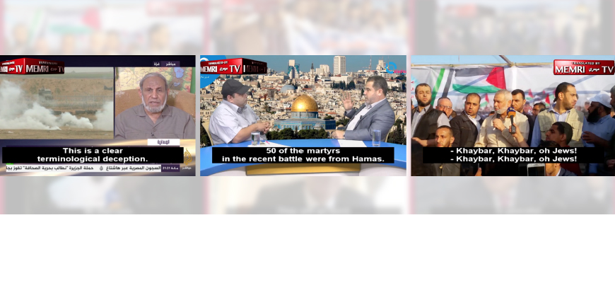 "MEMRI TV Compilation: Gaza ""March Of Return [Into Israel]"" Clips – Calls For Jihad & Martyrdom, Chants Of Anti-Semitic Slogans And Incitement"