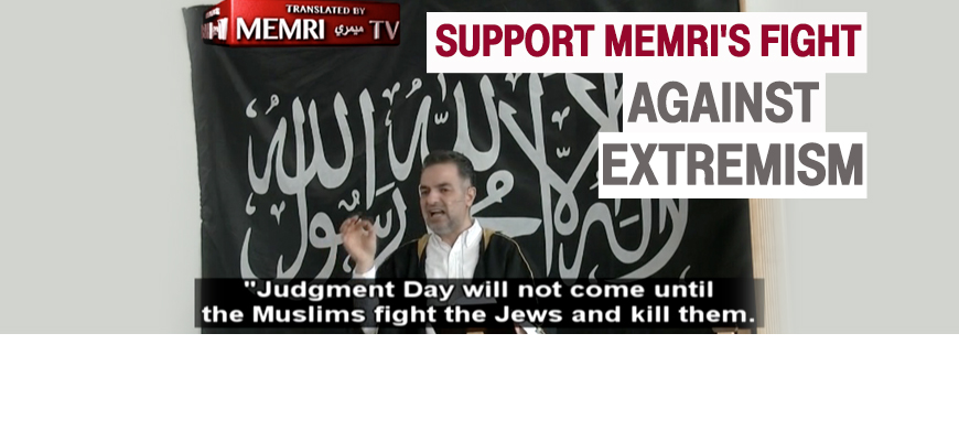 Exposing Antisemitism And Fighting Extremism In The Middle East