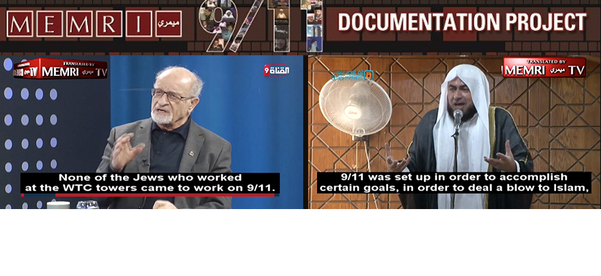 Editor's Picks: MEMRI TV Clips From The MEMRI 9/11 Archives