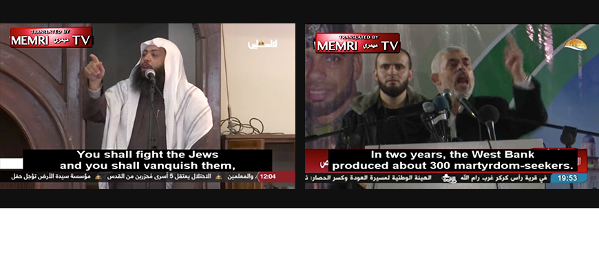 2018 Editor's Picks: MEMRI TV Clips From The Palestinian Media Studies Project