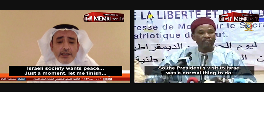 2018 Editor's Picks: MEMRI TV Clips On Calls For Peace And Normalization With Israel