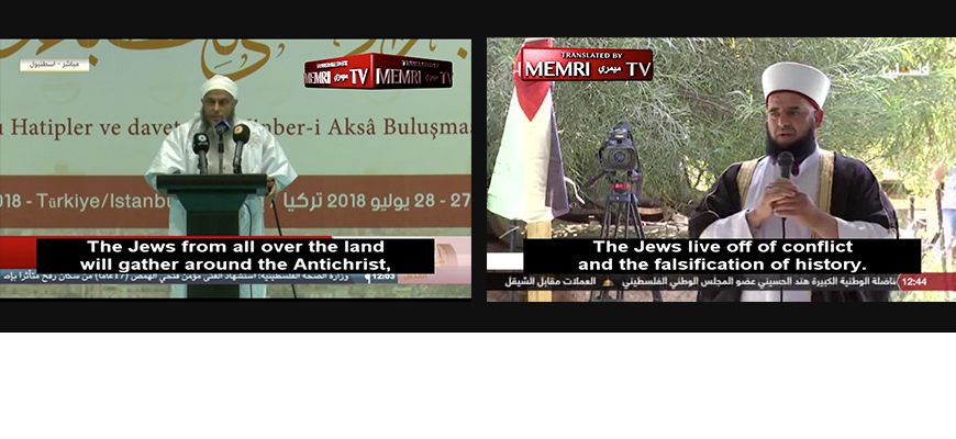 2018 Editor's Picks: MEMRI TV Clips From Lantos Antisemitism And Holocaust Denial Archives