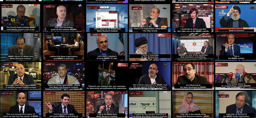 Support MEMRI – Please Donate To The Spring 2019 Campaign