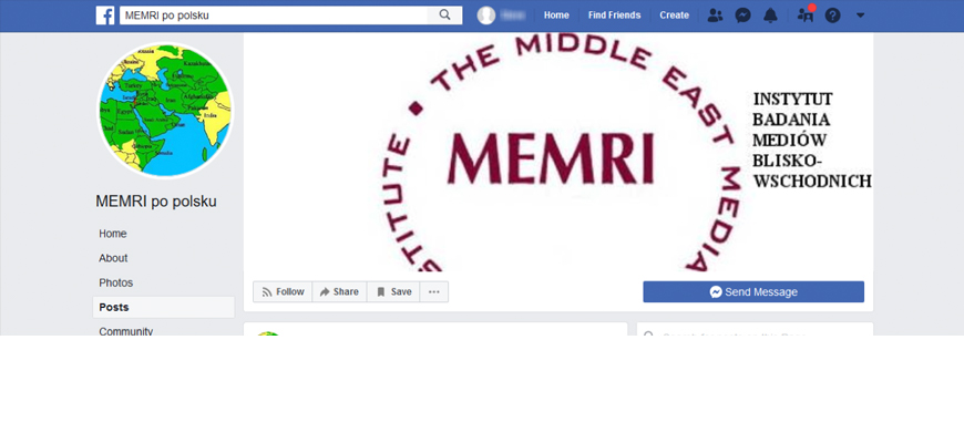 MEMRI-Polish Project Marks Its 10th Anniversary By Publishing Over 4,050 Translations And Analyses