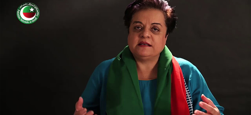 Pakistan's Federal Minister Shireen Mazari: 'America Can Never Be A Natural Strategic Ally'; 'Iran... Was Able To Withstand The New Force Of American Imperialism'