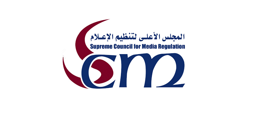 Egyptian Regime Continues Takeover Of Media, Suppression Of Criticism