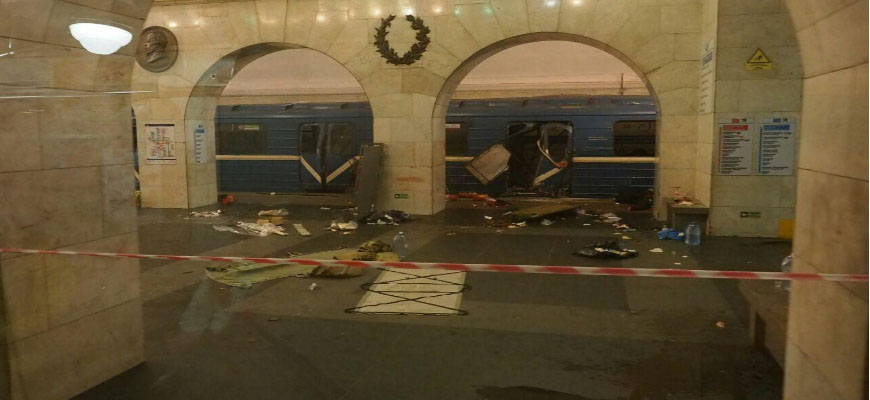 Reactions To The St. Petersburg Terrorist Attack