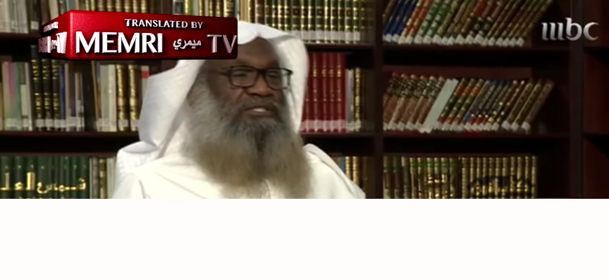 Former Great Mosque Of Mecca Imam Adel Al-Kalbani: I Do Not Consider Shi'ites To Be Heretics Anymore