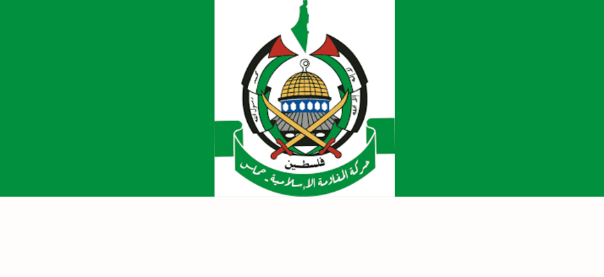 Hamas Official Fathi Hamad's Speech Was No Exception: Repeated Antisemitic Statements From Hamas Officials And In Hamas Media