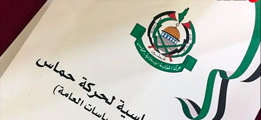 Hamas Policy Document: Palestinian State In 1967 Borders Is 'National, Agreed-upon and Joint Formula' By Hamas, PLO – Yet Armed Struggle Will Continue, And Palestine Extends From River To Sea