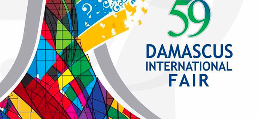 The Damascus International Fair – A Show Of Strength By The Syrian Regime