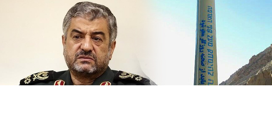 IRGC Commander Jafari In Message Meant To Reassure Europe: Right Now, We Are Settling For Missiles With 2,000-Km Range – A Range That Covers U.S. Forces In The Region