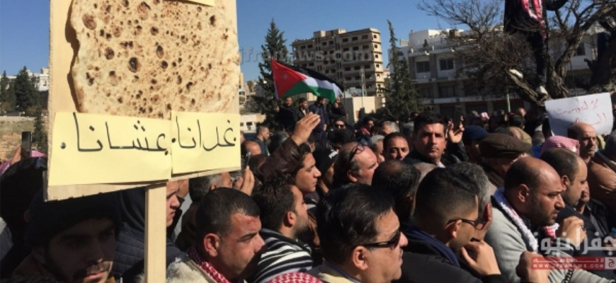 Protests In Jordan Following Austerity Measures – Including Elimination Of Bread Subsidy