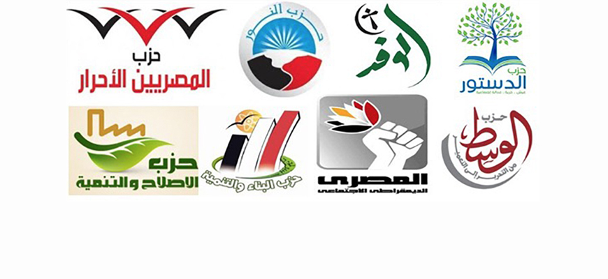 Elections In Egypt IV: Egyptian Press Criticizes Feebleness Of Egyptian Parties, Regime's Suppression Of Their Activity