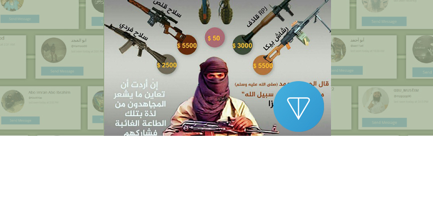 The Imminent Release Of Telegram's Cryptocurrency, ISIS's Encryption App Of Choice – An International Security Catastrophe In The Making