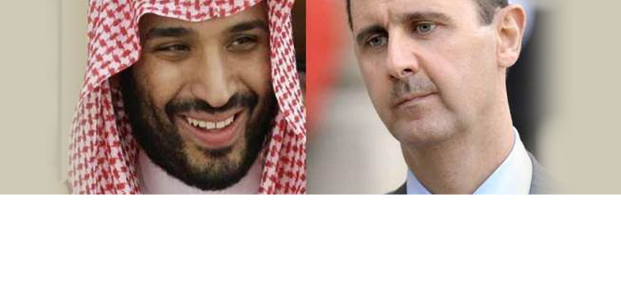 Sharp Shifts In Saudi Policy On Syria Crisis: From Recognition Of Assad Regime To Willingness To Join Military Action Against Him