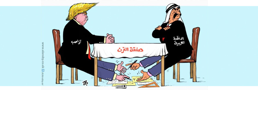 Qatar's Opposition To Trump's Forthcoming Middle East Peace Plan As Reflected In Qatari Cartoons