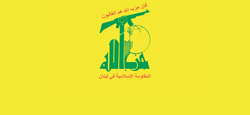 Lebanon | MEMRI