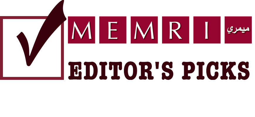 2019 Editor's Picks: Top MEMRI TV Clips From The Lantos Project