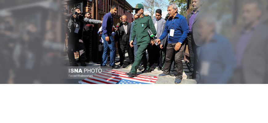 Tehran Marks 40th Anniversary Of U.S. Embassy Takeover
