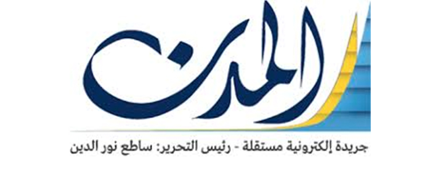 Anti-Hizbullah Lebanese Daily: The Organization Uses Lebanese Money-Changers To Evade Banking Oversight And American Sanctions
