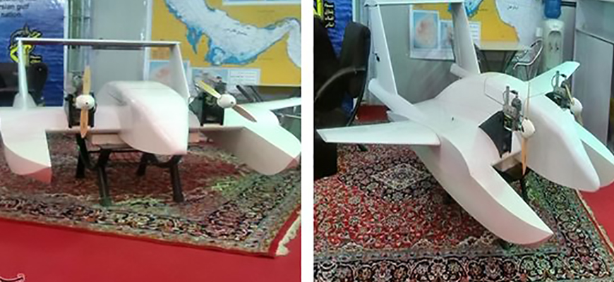 IRGC Presents Its New 'Suicide Drone'