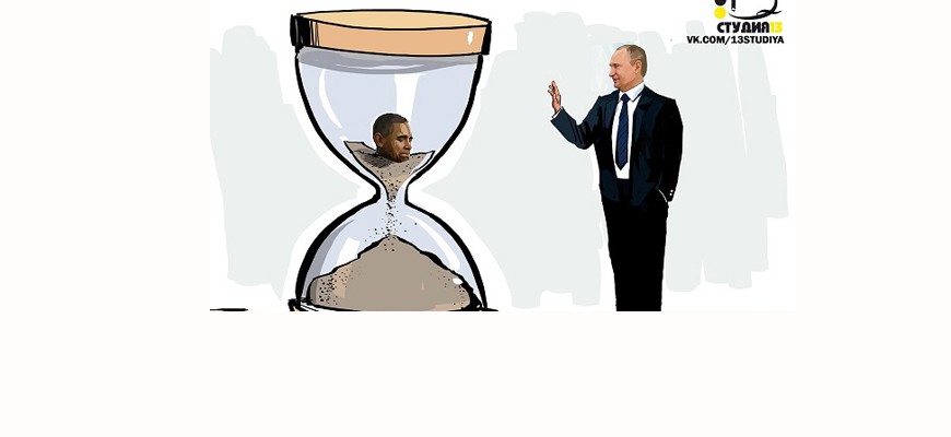 From Russia With Love: Goodbye Obama! – Part II