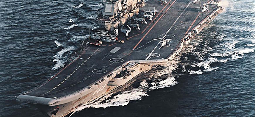 Admiral Kuznetsov Aircraft Carrier Left Syria's Shores - Russian Chief Of Staff Valery Gerasimov: We Are Diminishing Our Military Presence In Syria