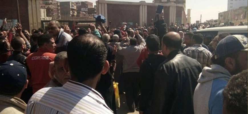 Protests In Egypt Following Government Decision To Cut Subsidized Bread Quotas
