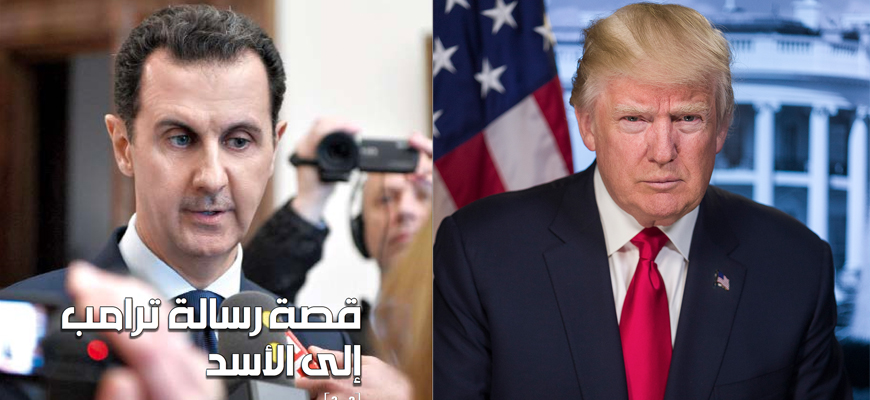 Editor-In-Chief Of Lebanese Daily Close To Hizbullah And Assad Regime: President Trump Offered To Call Assad And Examine Collaboration Against ISIS