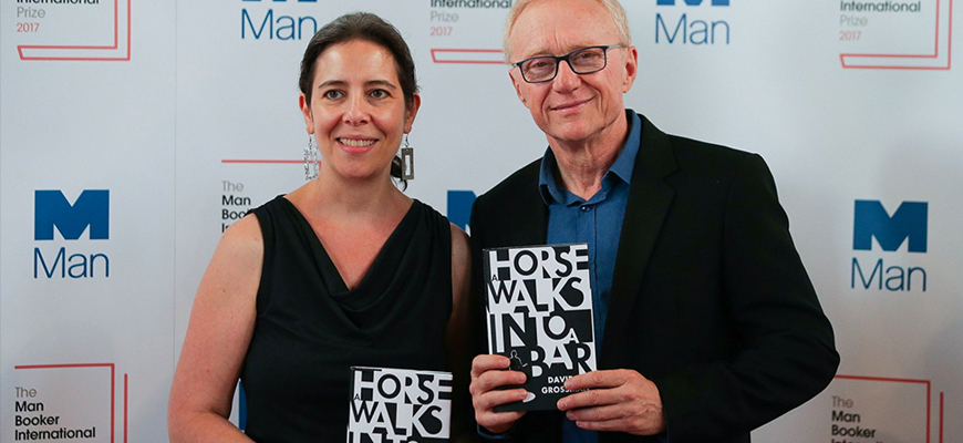 Arab Journalists: Award Of Man Booker International Prize to David Grossman Reflects High Standing Of Israeli Literature