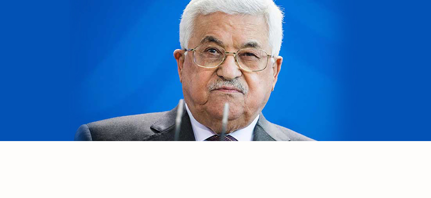 'Abbas Ahead Of UNGA Speech: I Will Continue Payments To Families Of Prisoners And Martyrs