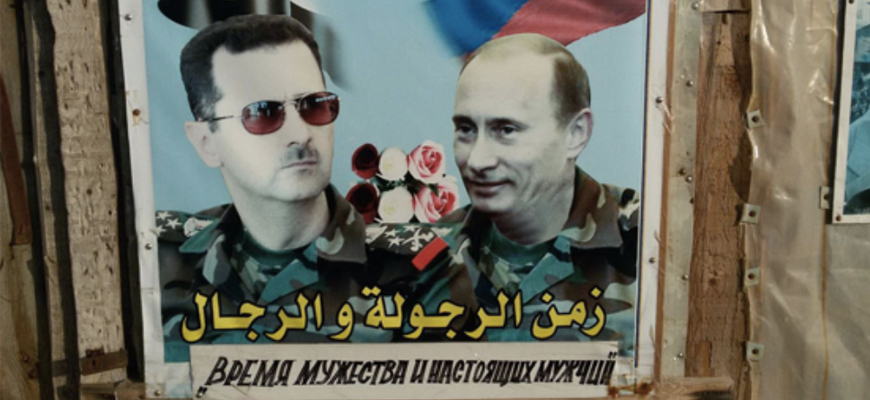 Influential Russian Blogger El-Murid: Russia's War In Syria Is 'One Of Putin's Most Dangerous Gambles'