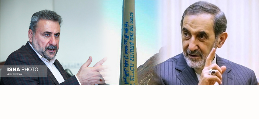 Iranian Officials To Europe: Hands Off Our Ballistic Missiles – They're Not Aimed At You, And Can Even Serve Your Security Needs