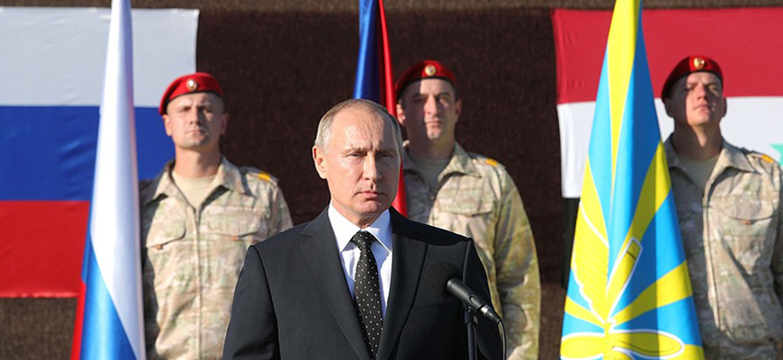 Reactions To Putin's Troop Withdrawal Order  From Syria