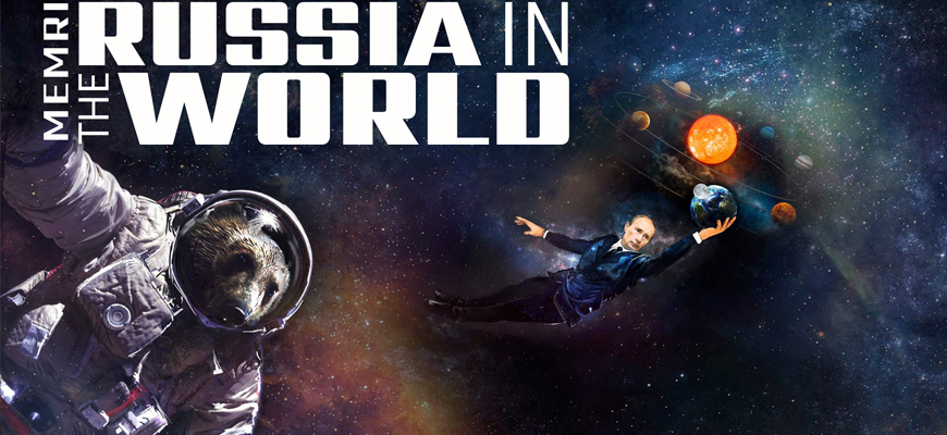Russia In The World – Russia In Southeast Asia
