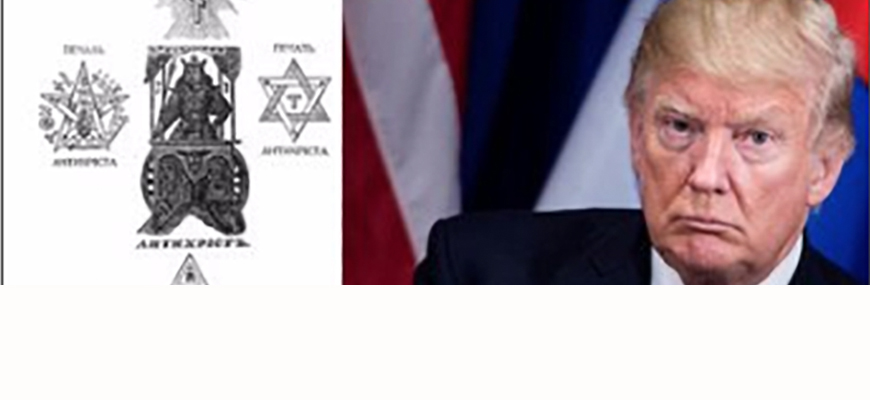 Article In Egyptian Government Daily: Trump's Announcement About Jerusalem Is Another Phase In The Implementation Of 'The Protocols Of The Elders Of Zion'