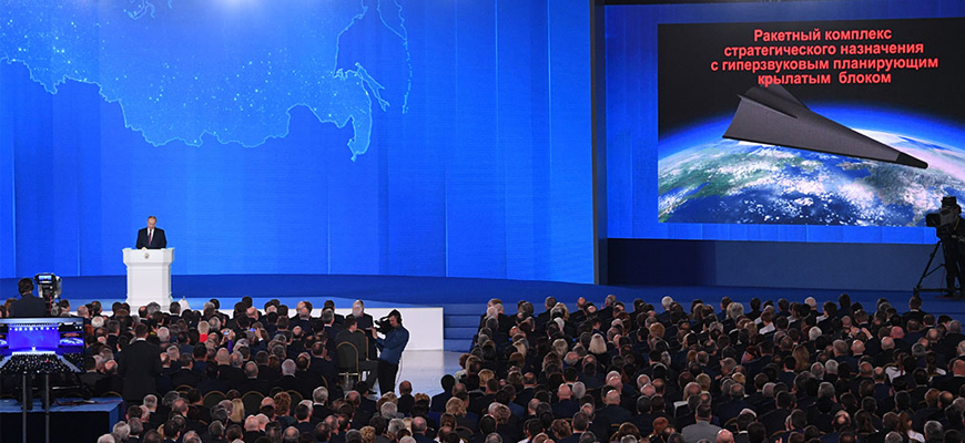 Putin After Unveiling The Revolutionary Hypersonic Sarmat ICBM: 'Nobody Wanted To Listen To Us – So Listen Now'