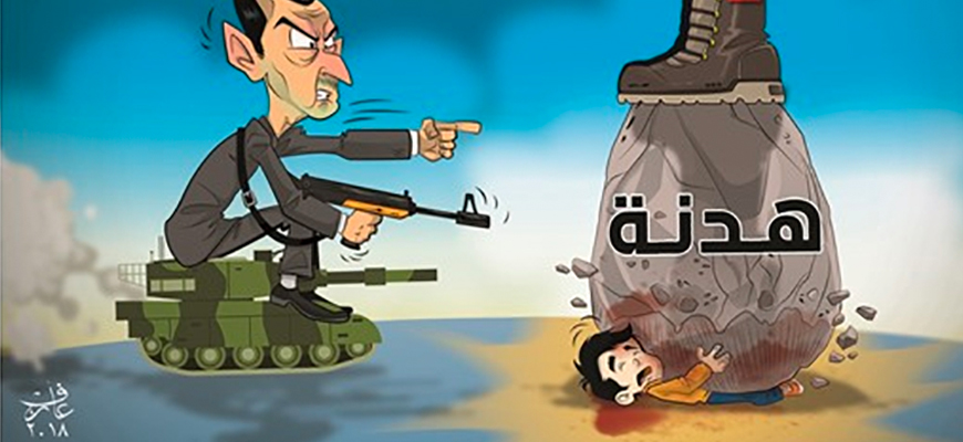 Assad's Pounding Of Eastern Ghouta As Reflected In Press Cartoons