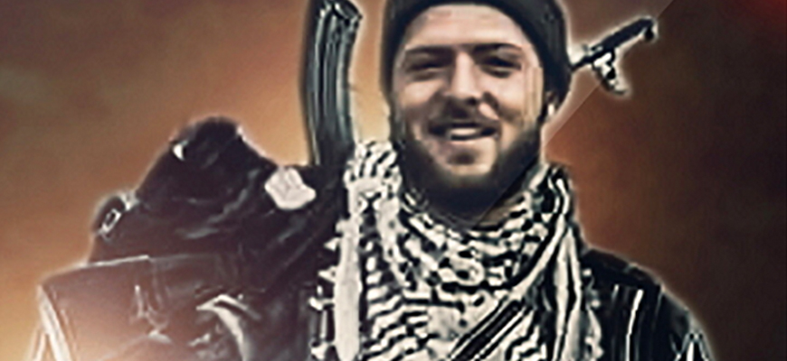 First Issue Of New Al-Qaeda Bulletin Dedicated To Hamas Terrorist Ahmad Jarrar